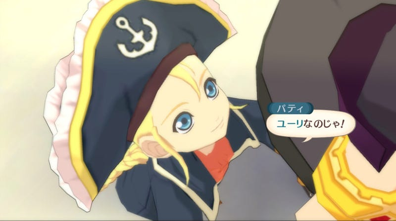 Traces Of PS3 Tales Of Vesperia Character In Xbox 360 Version?