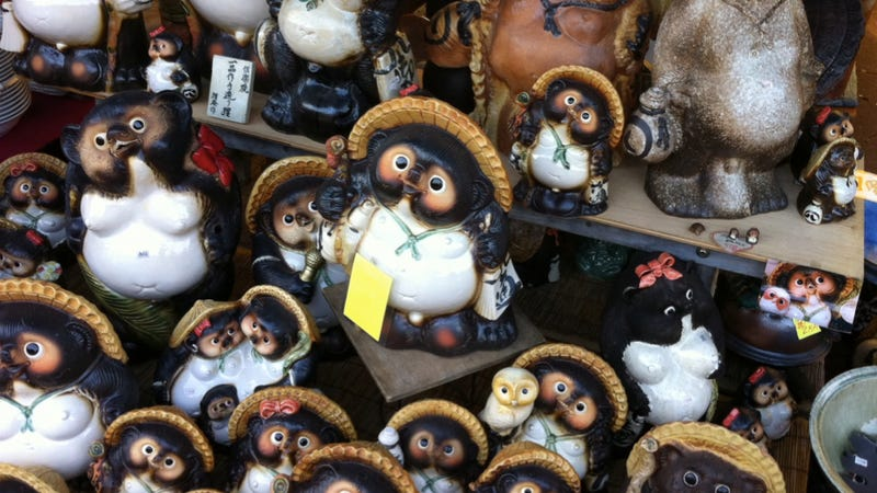 All The Tanuki Testicles You Can Handle