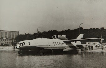 The Soviet VTOL Ekranoplan Bomber Designed by an Italian Communist