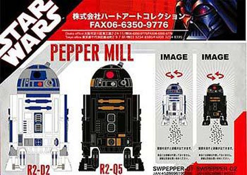 R2-D2 Peppermill Grinds Its Way Into Your Heart