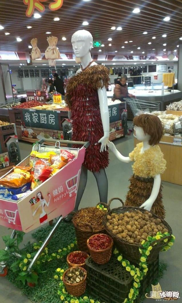 Chinese Supermarket Fashion Is Absolutely Wonderful