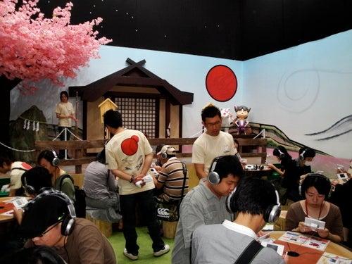 Okamiden gallery