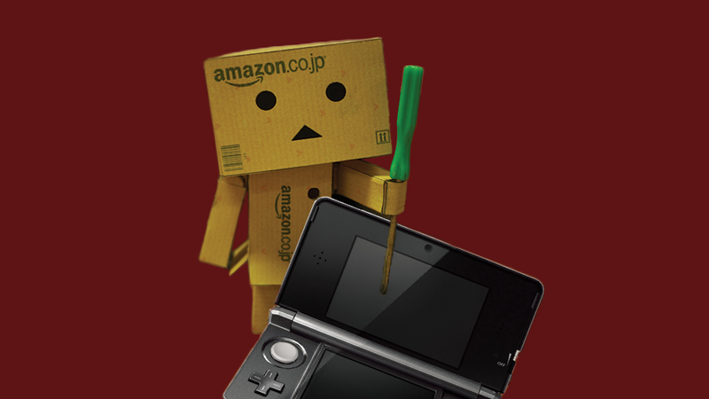 Oh Wow, Amazon Really Hates Nintendo Consoles
