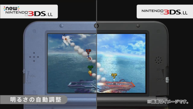 [GAMES] New Nintendo 3DS - Trava de região confirmada! I1dikrkczaljgey1lu9l