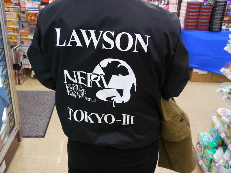 The Neon Genesis Evangelion Convenience Store