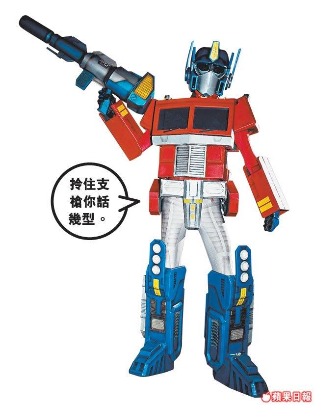Real-Life Transforming Optimus Prime Costume
