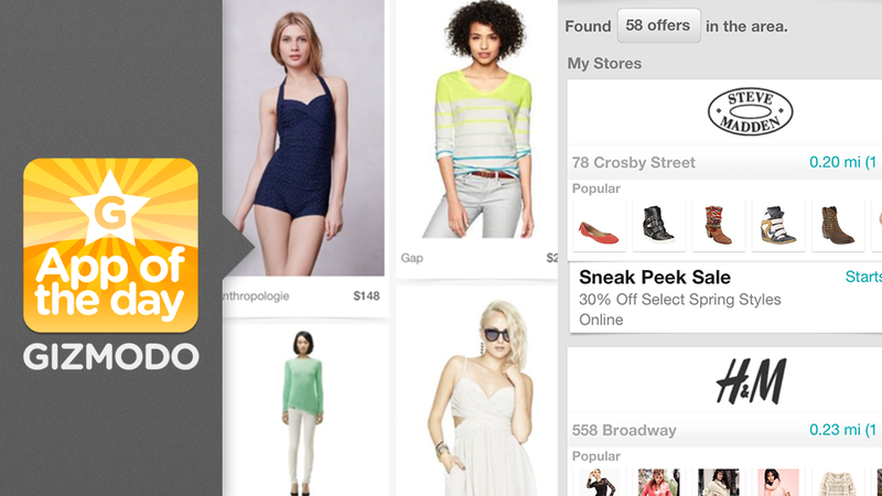 Swirl: Organize Your Spring Shopping Spree