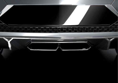 Lamborghini Teases With New Model Announcement Ahead of Paris Motor Show