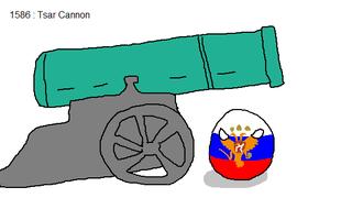 Tsar Comic