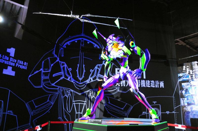 Neon Genesis Evangelion's Most Illustrious Character Recreated