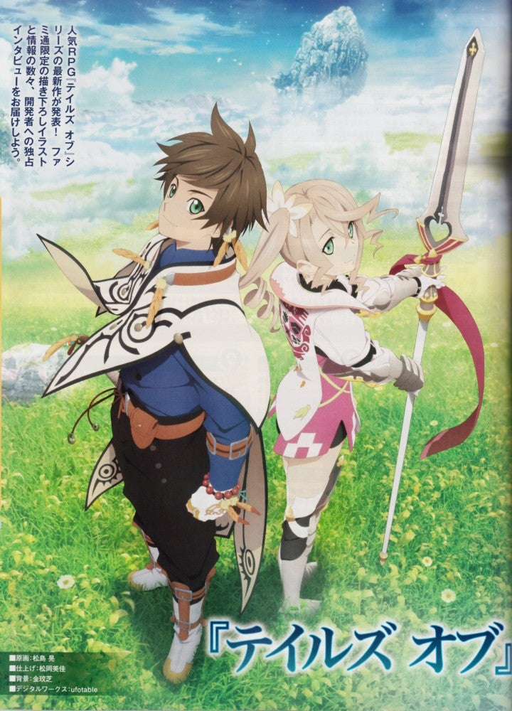 A First Look At Tales Of Zestiria
