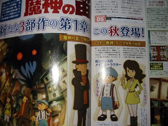 New Professor Layton Game Announced, First Of New Trilogy