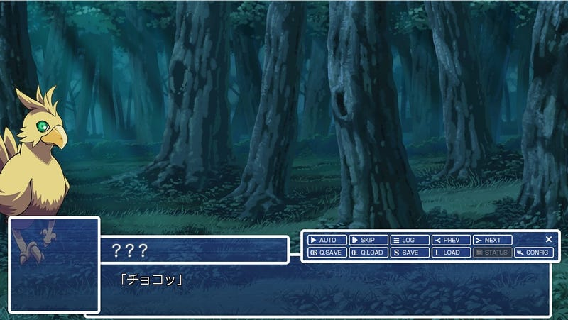 It's Like Final Fantasy, But with Adults-Only Scenes