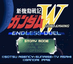 Back in The TAY Review: Gundam Wing: Endless Duel