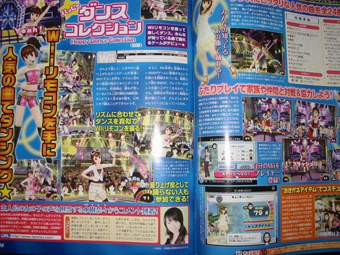 Namco's Dancing Wii Game With Added iDOLM@STER