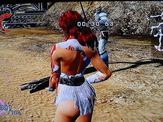 NSFW: This DLC Is Way More Revealing Than Originally Thought