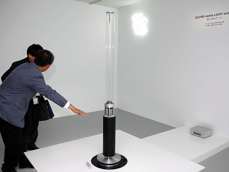 Sony's Tall Omnidirectional Speaker is Cool Looking, Vague