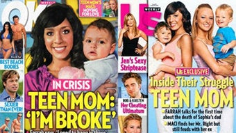 MTV's Teen Mom Comes With A Boatload Of Problems