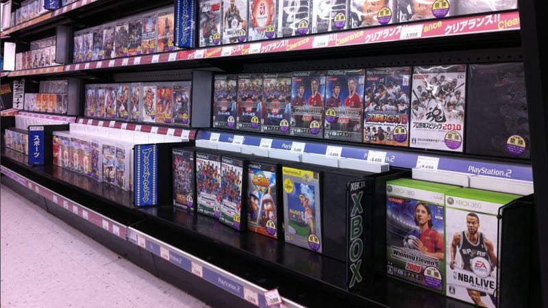 Sometimes Being The Xbox 360 In Japan Is Really Hard