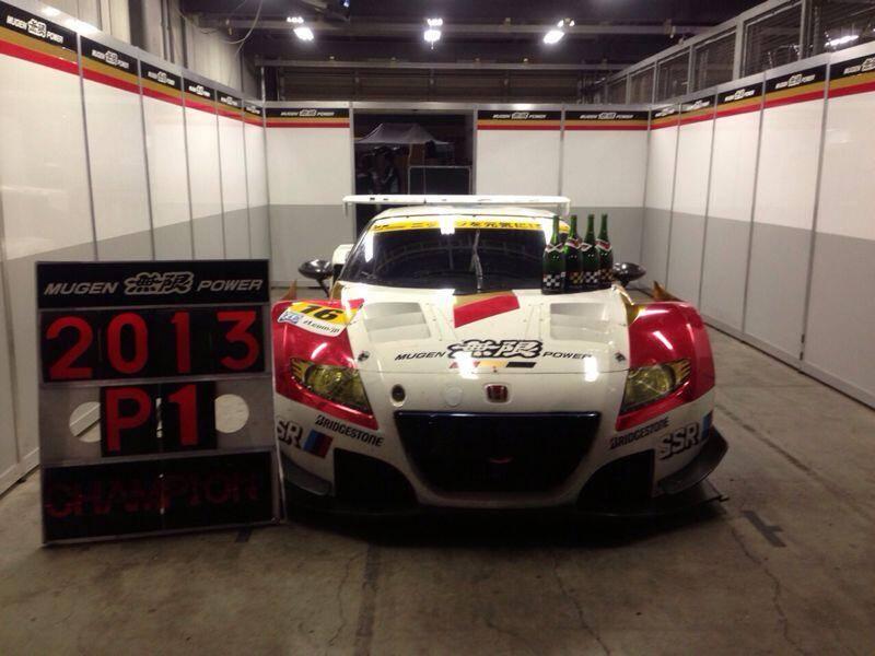 SUPER GT CHAMPIONS!