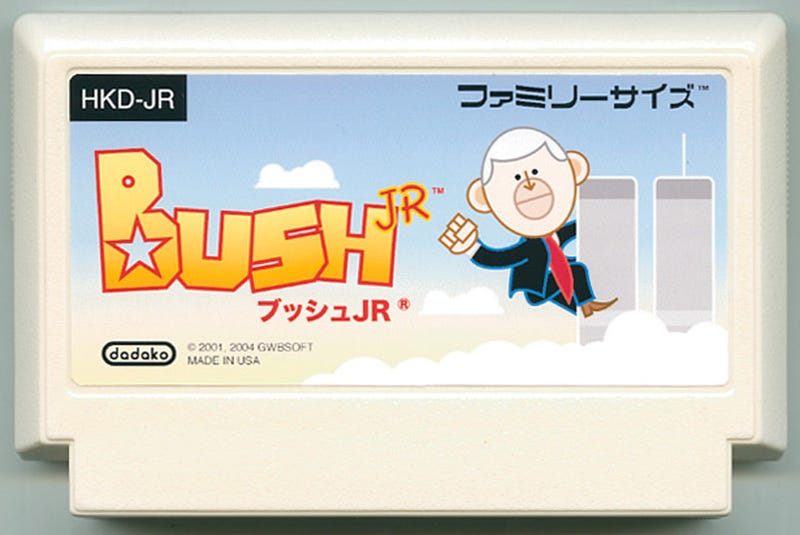 You Cannot Play The George W. Bush Famicom Game