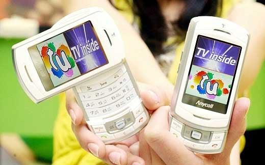 Samsung Brings PiP to Mobile Phones