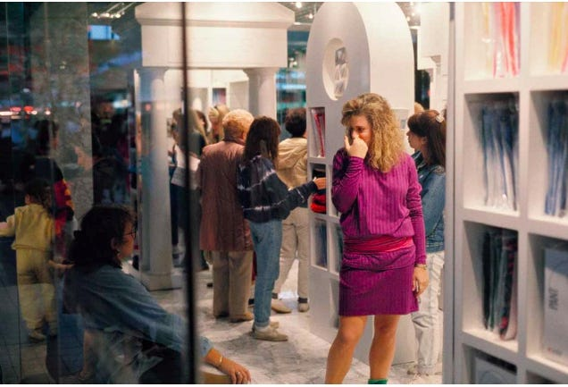 80's Fashion Retailers Photos of s Malls That