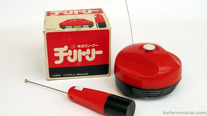 Nintendo Once Made a Vacuum Cleaner