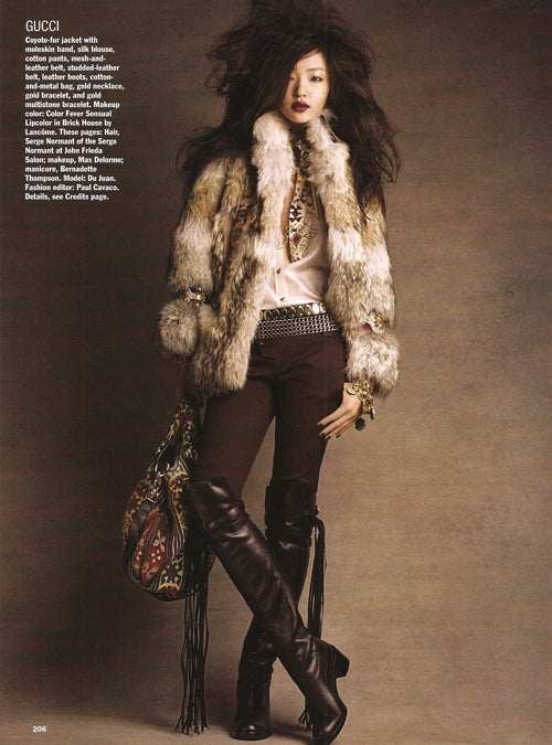 The Asian Model In Allure: Stereotyped?
