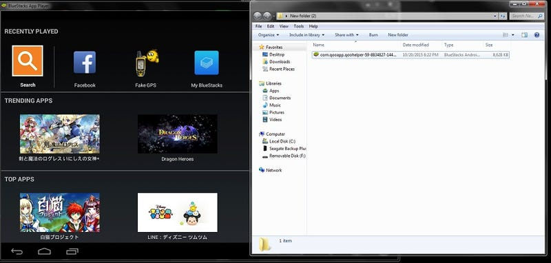 How To Download Qooapp On Bluestacks