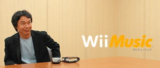 """It Would Be Great If Music Education Started With Wii Music"""