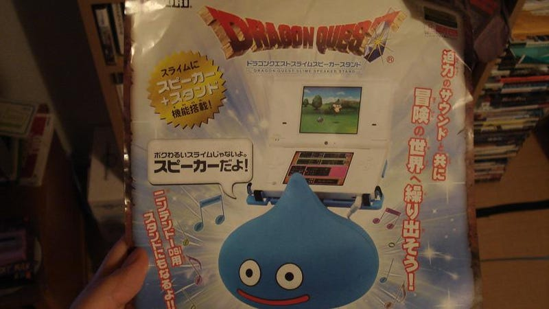 Jump Festa 2009: Hands-on Impressions with Dragon Quest IX Slime DS Stand / Speaker