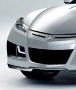 Edmunds Disrobes New Acura NSX