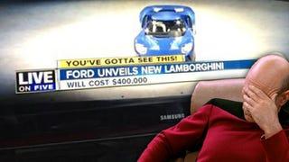 Ford Unveils New Lamborghini
