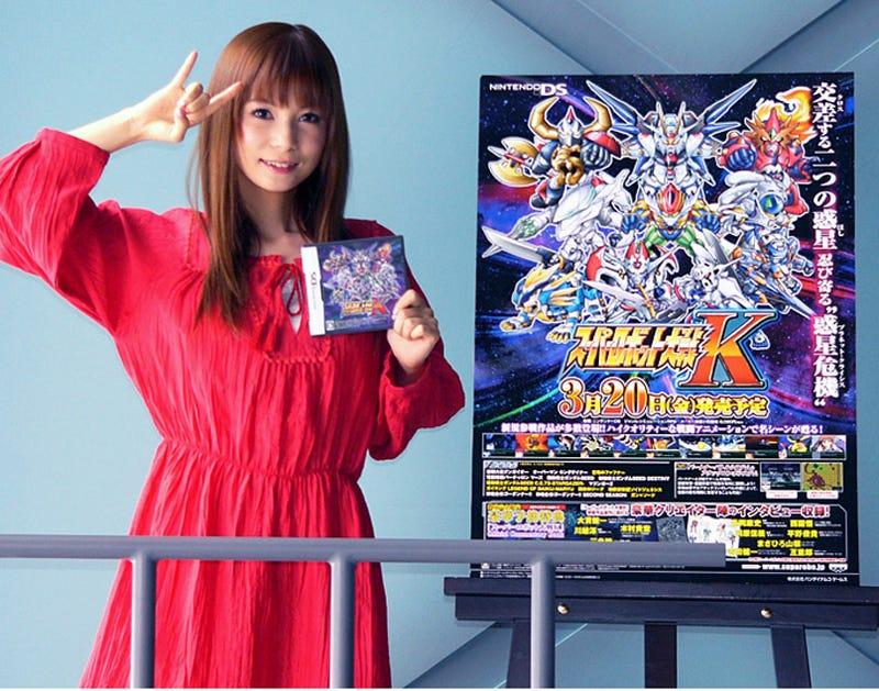 Shoko Nakagawa Returns, But Minus The Mecha Cosplay