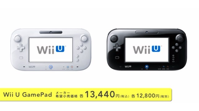 All of Japan's Big Wii U Launch Details, Right Here