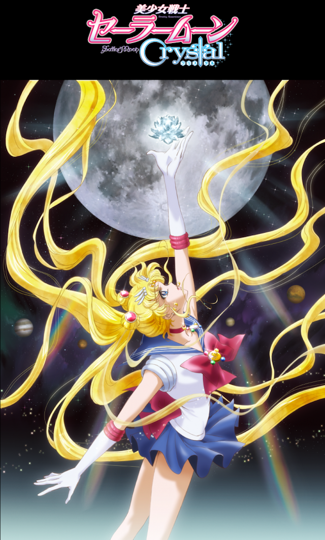 Which Is Better: New Sailor Moon Reboot Art or the Ensuing Memes?
