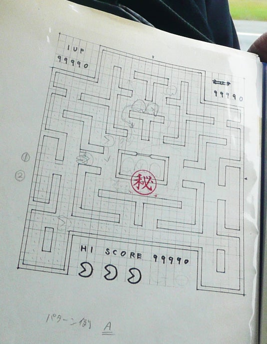 """Secret"" Pac-Man Drawings"