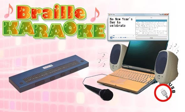 Braille Karaoke Good For Blind, Even Better for Deaf