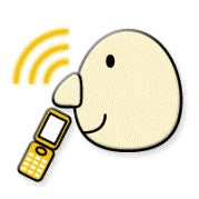 Japanese Ringtone Promises to Clear Your Sinuses