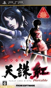 Tenchu Portable Dated for Japan
