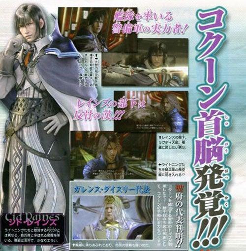 Final Fantasy XIII Gets Its Cid