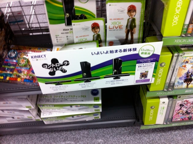 Kinect Launches In Japan But Does It Connect With Players?