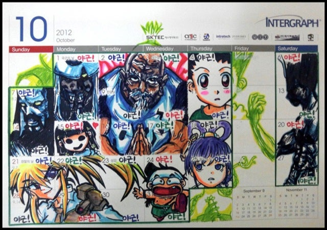 Korean Calendar Doodles Make the Days Fly By