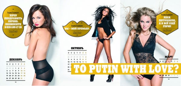 Female Journalism Students Strip Down For Putin's Birthday