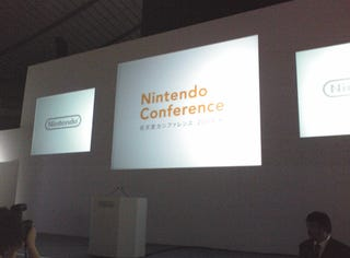 Nintendo Offers Solution to Wii Storage Problem, Uses Wii Points to Lure Users Onto the Net