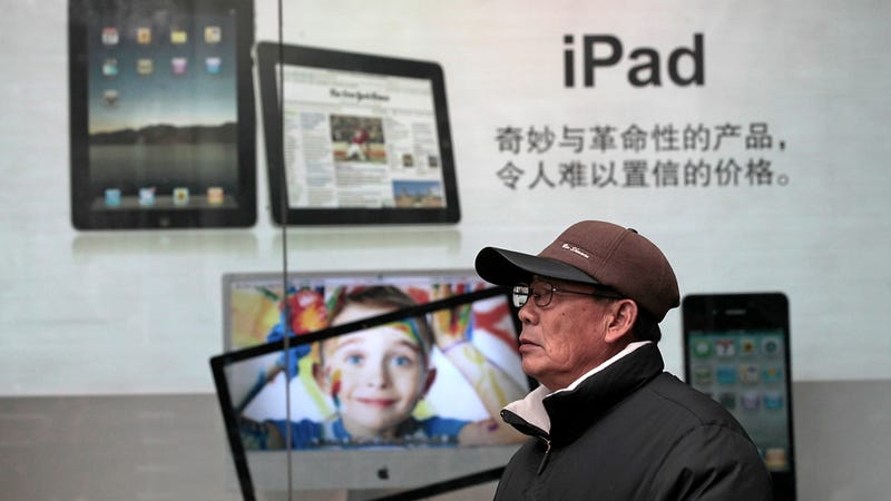 iPads Yanked only from Some Chinese Stores. Still Available in Shanghai and Beijing.