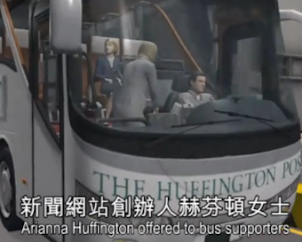 Free Huffington Post Buses to Jon Stewart Rally All Show Up Late