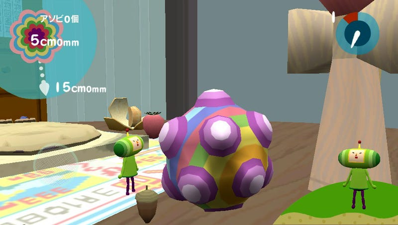 Katamari Damacy Gets New Shape-Shifting Controls with Its Release on Vita