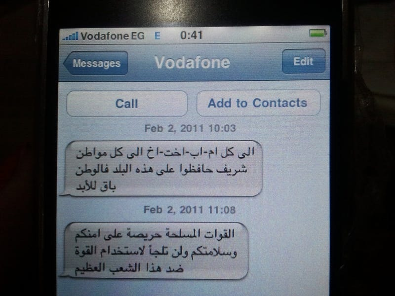 Egyptian Government Forcing Propaganda Over SMS
